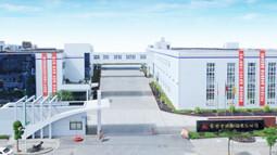 全国卷筒纸包装印刷标准化试验与推广基地